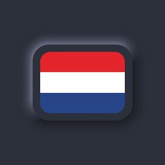 Vlag van nederland. nationale nederlandse vlag. eenvoudige pictogrammen met vlaggen. neumorfe gebruikersinterface ux