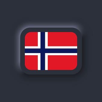 Vlag van noorwegen. nationale vlag van noorwegen. vector illustratie. eps10. eenvoudige pictogrammen met vlaggen. neumorphic ui ux donkere gebruikersinterface. neumorfisme