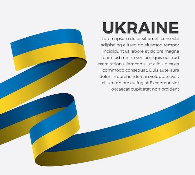 Vlag van oekraïne lint, vectorillustratie op een witte background