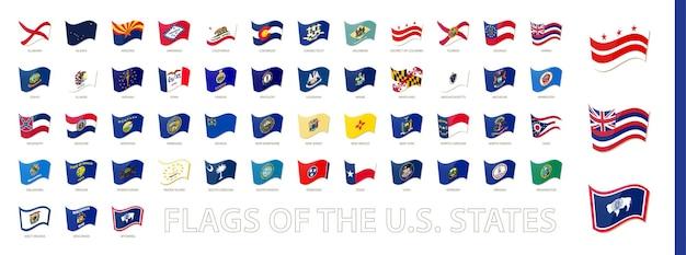 Vlaggen van de verenigde staten van amerika, amerikaanse staten zwaaien vlag collectie. vectorreeks.