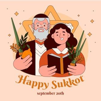 Vlakke afbeelding van mensen die sukkot . vieren