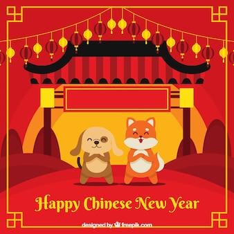 Vlakke Chinese nieuwe jaarachtergrond met dierlijke illustratie