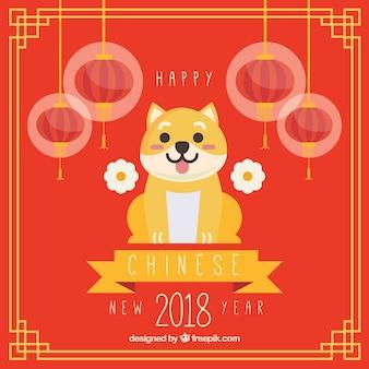 Vlakke Chinese nieuwe jaarachtergrond met hondillustratie