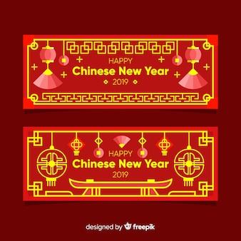 Vlakke chinese nieuwe jaarbanner