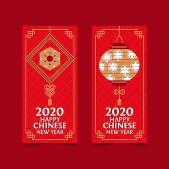 Vlakke chinese nieuwe jaarbanners met lantaarns
