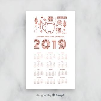 Vlakke chinese nieuwe jaarkalender