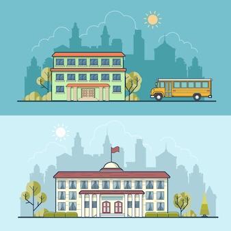 Vlakke schoolgebouw gevel ingang, bus en gemeentelijke overheid centrum illustratie set. modern en klassiek stadsarchitectuurconcept.