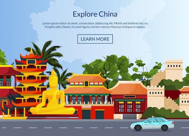 Vlakke stijl china elementen en bezienswaardigheden illustratie