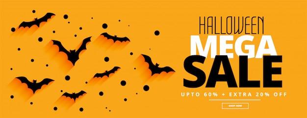 Vlakke stijl halloween mega verkoop gele banner
