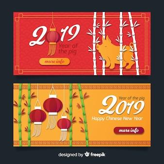 Vlakke varken en lantaarns chinese nieuwe jaarbanner