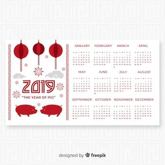 Vlakke varken en lantaarns chinese nieuwe jaarkalender