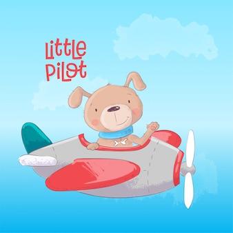 Vliegtuig met een schattige hond