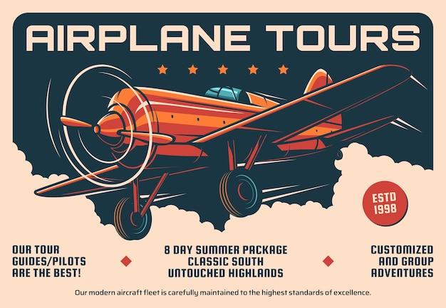 Vliegtuig tours service, vliegreizen retro banner