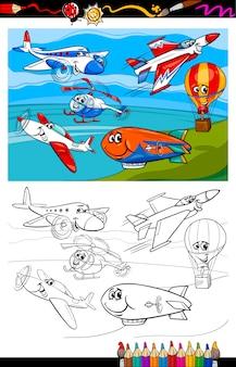 Vliegtuigen en vliegtuigen cartoon kleurboek