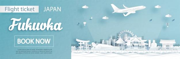 Vlucht en ticket advertentiesjabloon met reisconcept naar fukuoka, japan en beroemde bezienswaardigheden