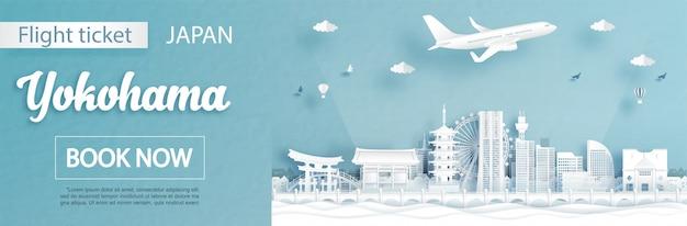 Vlucht en ticket advertentiesjabloon met reisconcept naar kobe, japan en beroemde bezienswaardigheden