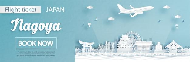 Vlucht en ticket advertentiesjabloon met reisconcept naar nagoya, japan en beroemde bezienswaardigheden