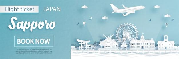 Vlucht en ticket advertentiesjabloon met reisconcept naar sapporo, japan en beroemde bezienswaardigheden