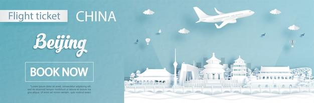 Vlucht en ticket reclame sjabloon met reizen naar beijing, china concept en beroemde bezienswaardigheden in papier knippen stijl illustratie