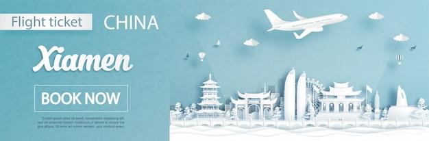 Vlucht en ticket reclame sjabloon met reizen naar xiamen, china concept en beroemde bezienswaardigheden in papier gesneden stijl