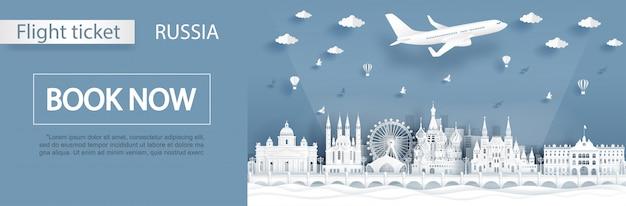 Vlucht en ticket reclamemalplaatje met reizen naar moskou, rusland concept en beroemde bezienswaardigheden
