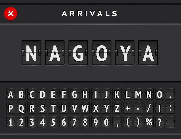 Vluchtinfo bord van bestemming in japan nagoya met mechanisch luchthaven flip scorebord lettertype en vliegtuig aankomst teken.