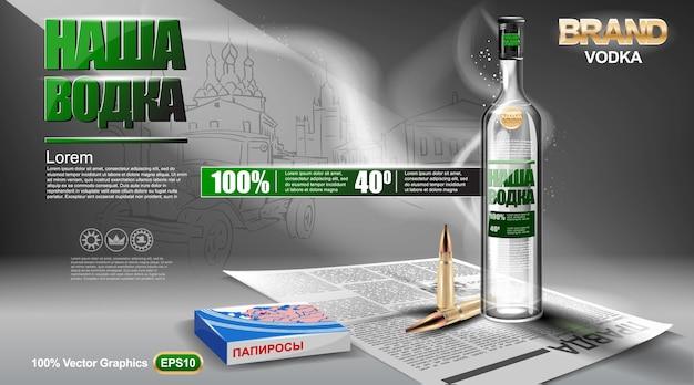 Vodka fles mock up, print sjabloon met vintage achtergrond.