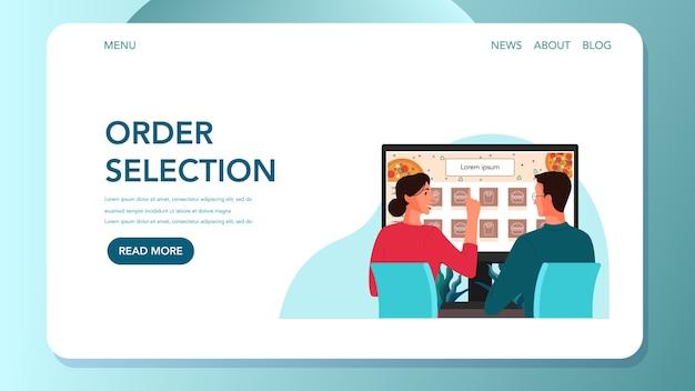 Voedsel levering webbanner. online orderkeuze en leveringsconcept. mensen kiezen hun bestelling. bestemmingspagina voor voedselbezorging.