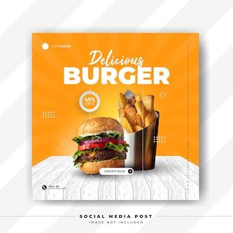 Voedsel menu vierkante sociale media sjabloon voor spandoek