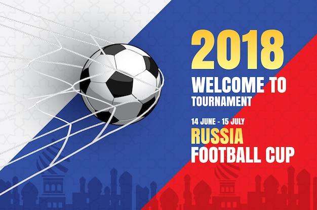 Voetbal 2018 wereldkampioenschap achtergrond van voetbal sport ontwerp.