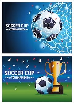 Voetbal beker toernooi poster met trofee en ballonnen vector illustratie ontwerp