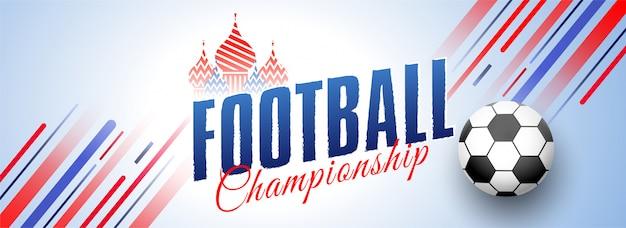 Voetbalkampioenschap header of banner ontwerp met voetbal
