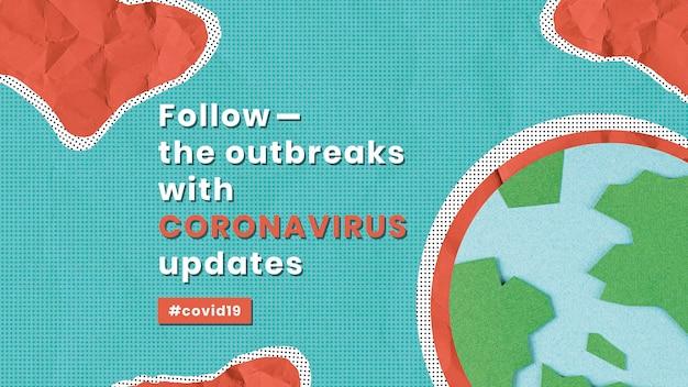 Volg de uitbraken met coronavirusupdates papieren ambachtelijke sociale sjabloonvector