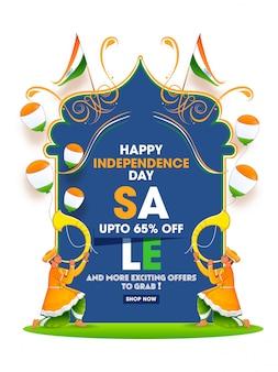 Voor onafhankelijkheidsdag verkoopsjabloon met tutari player men.