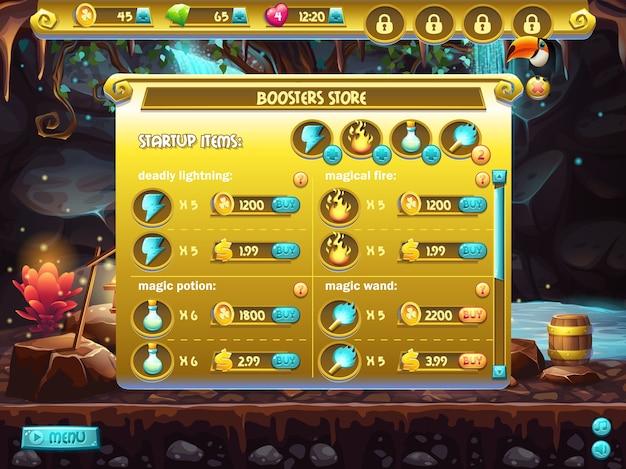 Voorbeeld van winkelverkoopboosters voor computerspellen