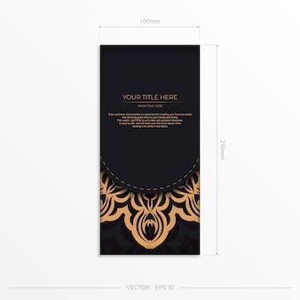 Voorbereiding van uitnodigingskaart met griekse patronen. stijlvolle vectorsjabloon voor afdrukontwerp van ansichtkaart in zwarte kleur met vintage