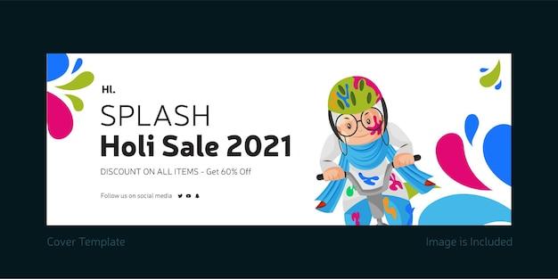 Voorblad voor splash holi verkoop ontwerpsjabloon