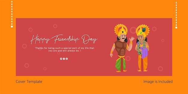 Voorbladontwerp van gelukkige vriendschapsdag cartoon stijl illustratie