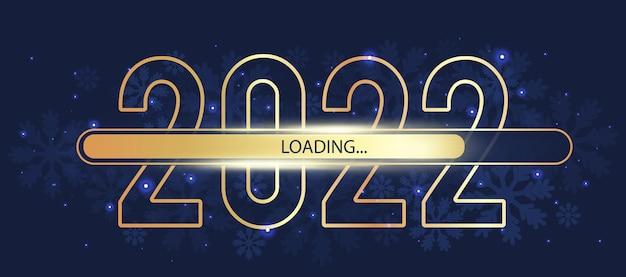 Voortgangsbalk aan het laden 2022 het nieuwe jaar en kerst komen eraan
