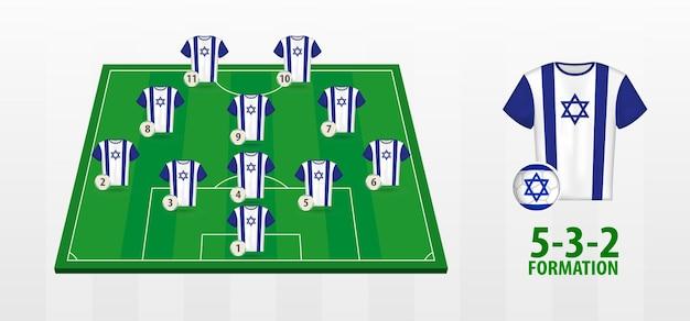 Vorming van het israëlische nationale voetbalteam op voetbalveld.