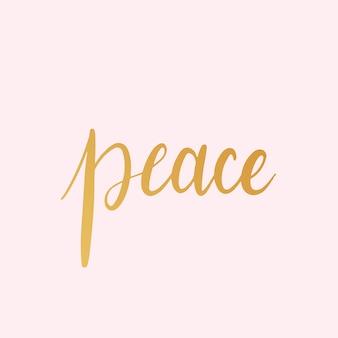 Vrede woord typografie stijl vector