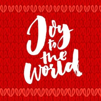 Vreugde voor de wereld. wenskaart met borstelkalligrafie. handschrift op rode gebreide achtergrond.