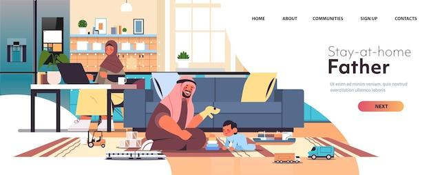 Vriendelijke arabische familie tijd samen doorbrengen moeder met behulp van laptop vader spelen met zoontje thuis ouderschap concept moderne keuken interieur horizontaal volledige lengte kopie ruimte vectorillustratie