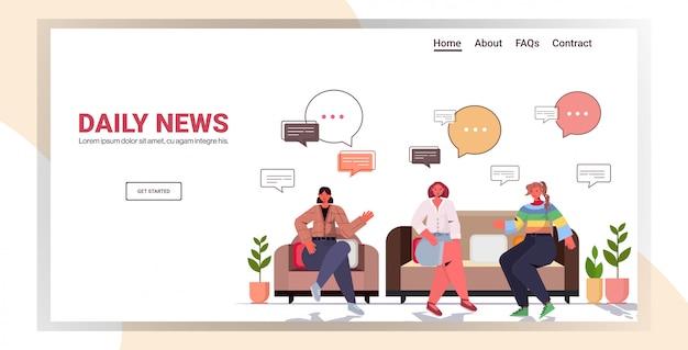 Vrienden bespreken dagelijks nieuws tijdens de vergadering chat bubble communicatieconcept. vrouwen tijd samen doorbrengen woonkamer interieur volledige lengte kopie ruimte horizontale afbeelding