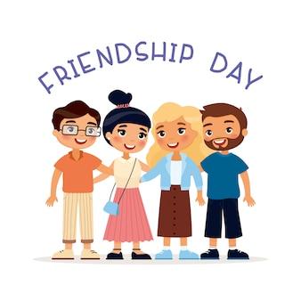Vriendschapsdag. twee jonge schattige meisjes en twee jongens knuffelen. grappig stripfiguur. illustratie. geïsoleerd op een witte achtergrond