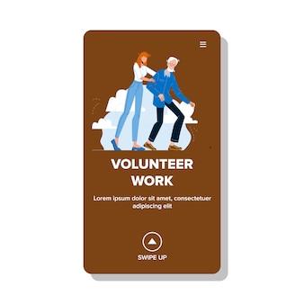 Vrijwilligerswerk service voor oude mensen helpen