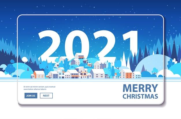 Vrolijk kerstfeest 2021 gelukkig nieuwjaar winter vakantie viering concept wenskaart landschap achtergrond horizontale kopie ruimte vectorillustratie