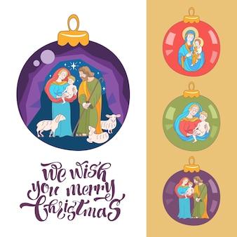 Vrolijk kerstfeest. de heilige familie. kerstbal.