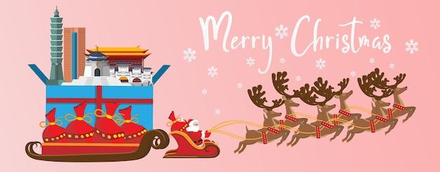 Vrolijk kerstfeest en een gelukkig nieuwjaar. illustratie van de kerstman met de oriëntatiepunten van taiwan