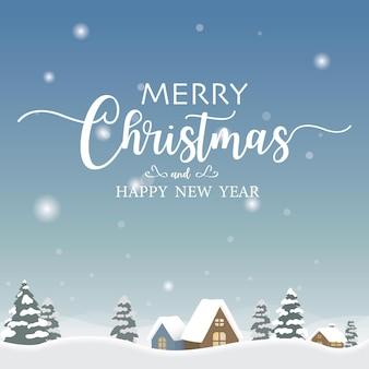 Vrolijk kerstfeest en een gelukkig nieuwjaar. sneeuw hemel en cottage concept. vakantiebanner, webposter, flyer, stijlvolle brochure, wenskaart, omslag, ansichtkaart. kerst achtergrond